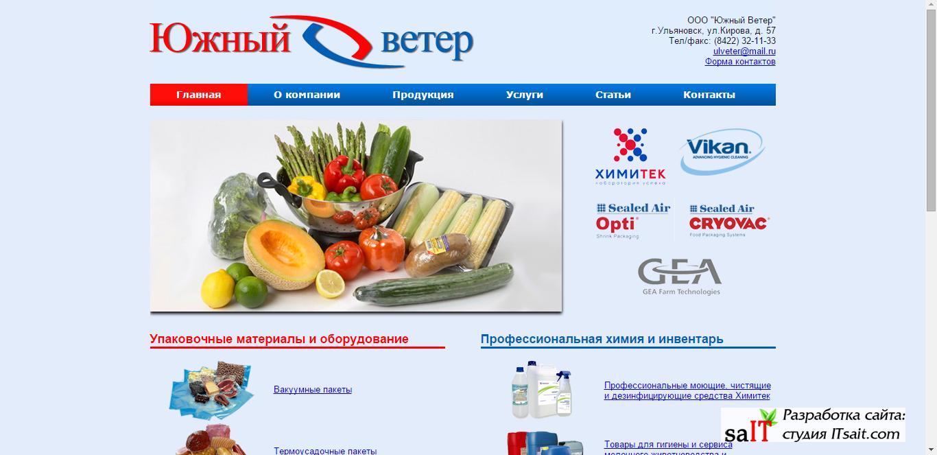 ulveter.ru.jpg