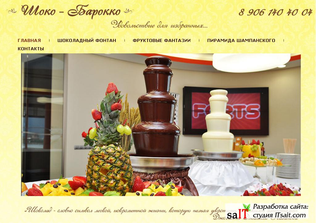 choco73.ru.jpg