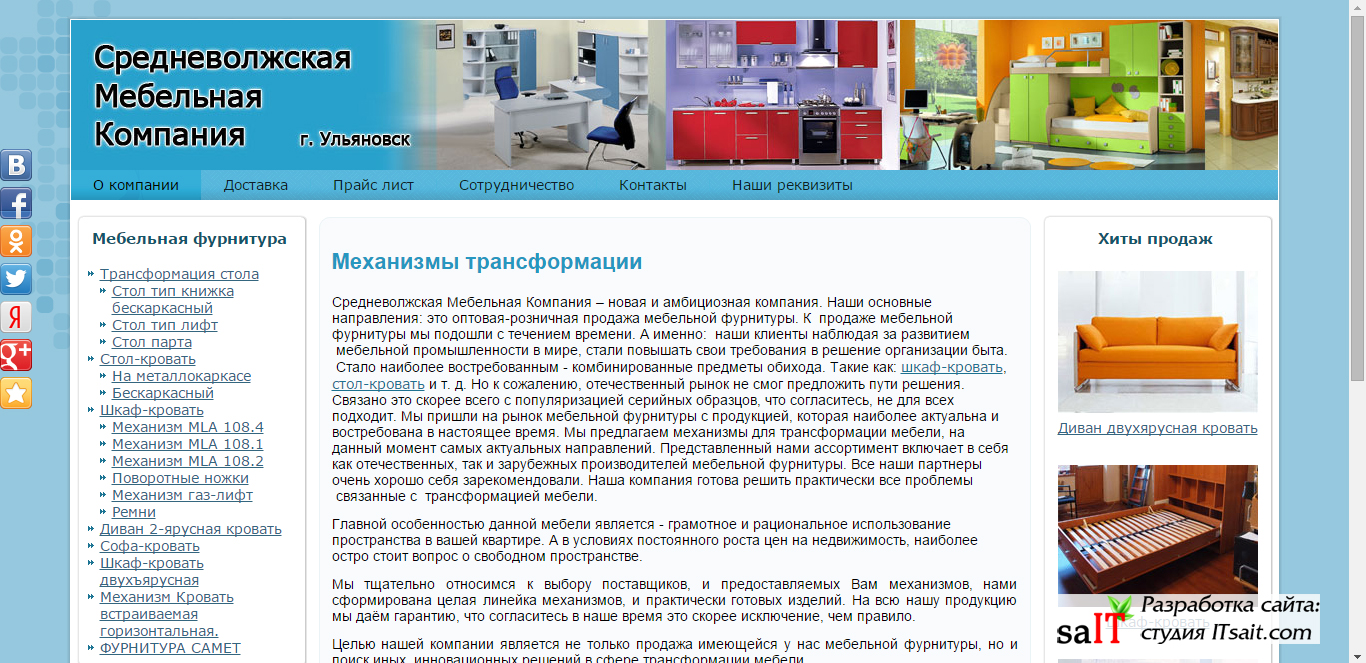 cmk73.ru.jpg