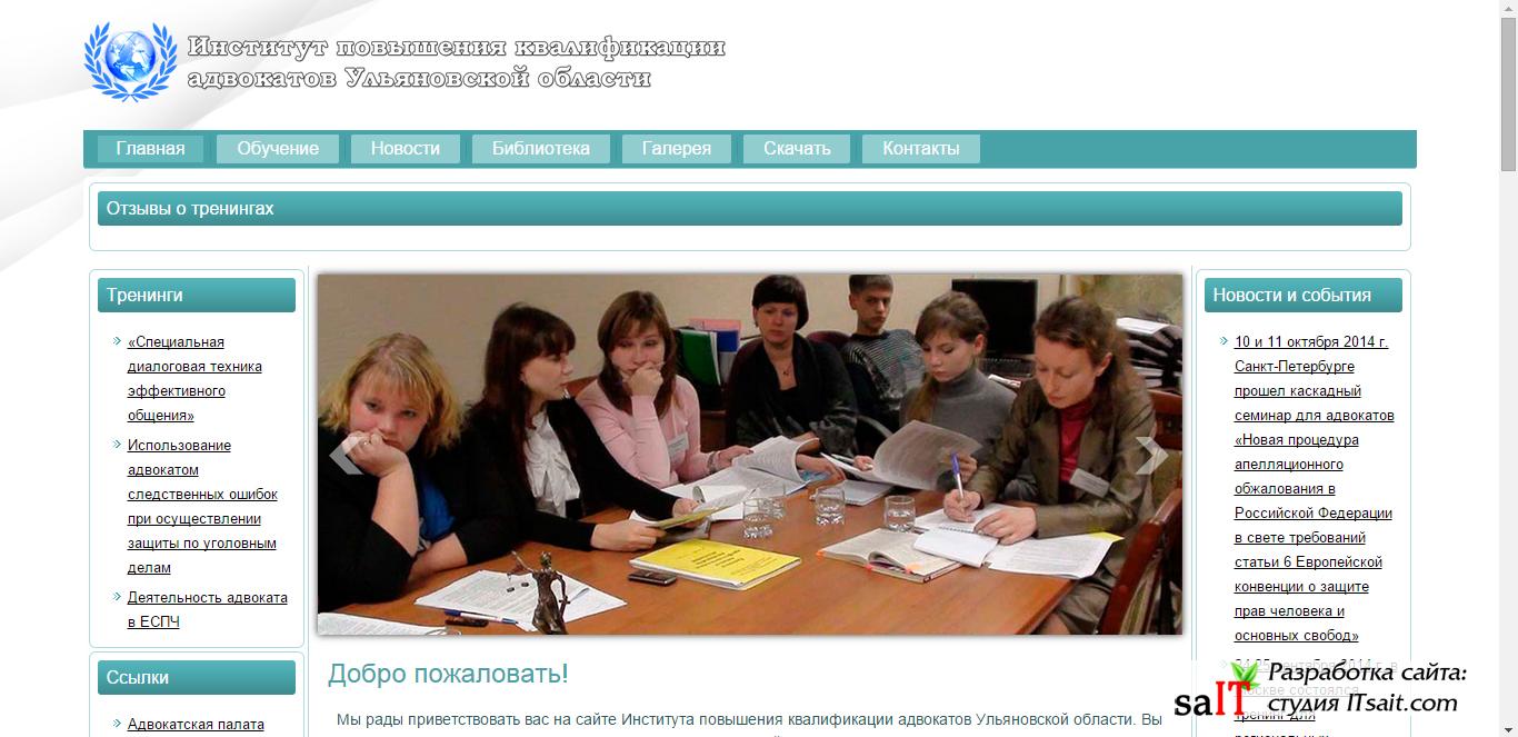 ipkaul.ru.jpg