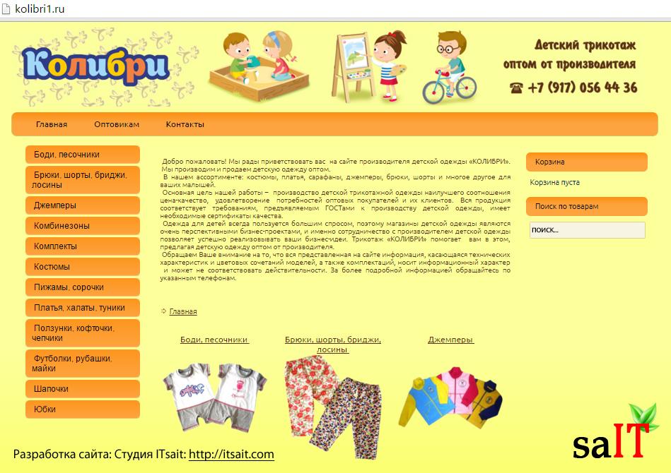 kolibri1.ru2.jpg