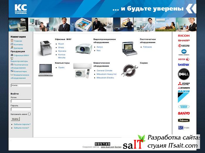 ksteh.ru.jpg