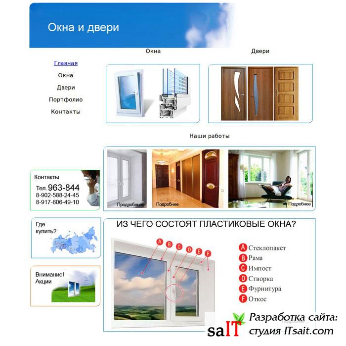 okna.jpg