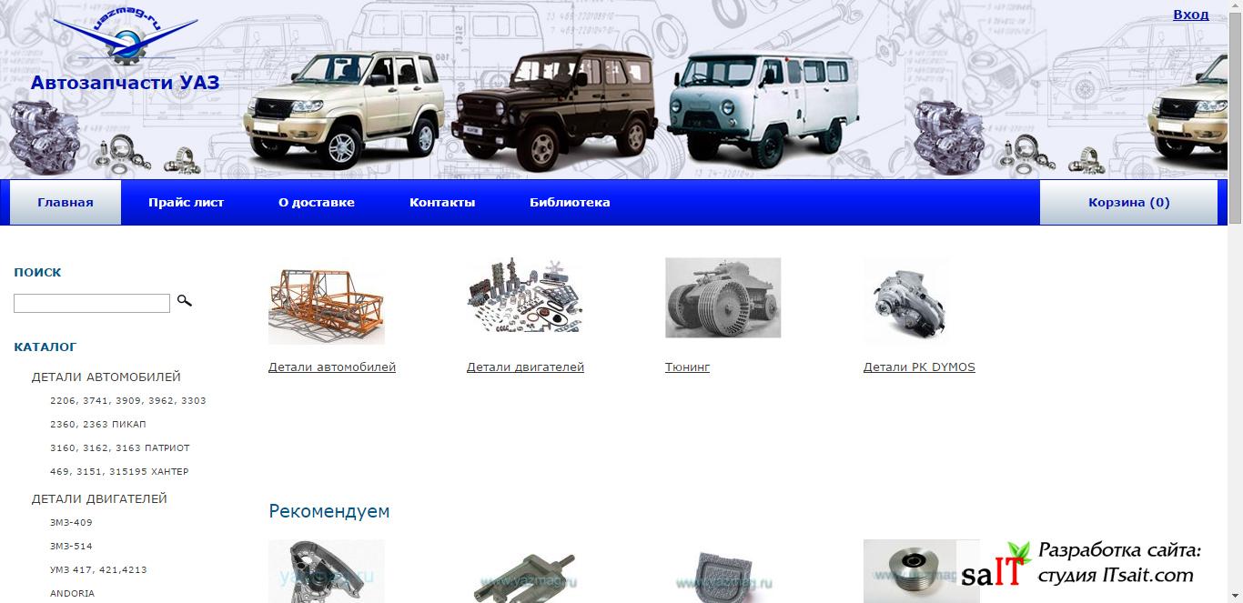 uazmag.ru.jpg