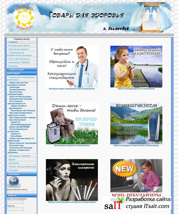 uldoctor.ru.jpg